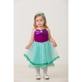 Карнавальный костюм «Принцесса Ариэль», текстиль, платье, повязка, р. 28, рост 98 см