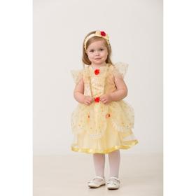 Карнавальный костюм «Принцесса Белль», текстиль, платье, повязка, р. 28, рост 98 см