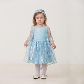 Карнавальный костюм «Принцесса Эльза», текстиль, размер 28, рост 98 см