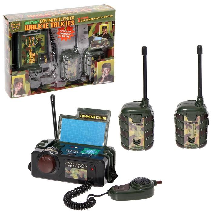 """Набор раций """"Команда 3"""", работает от батареек, 3 переговорных устройства"""
