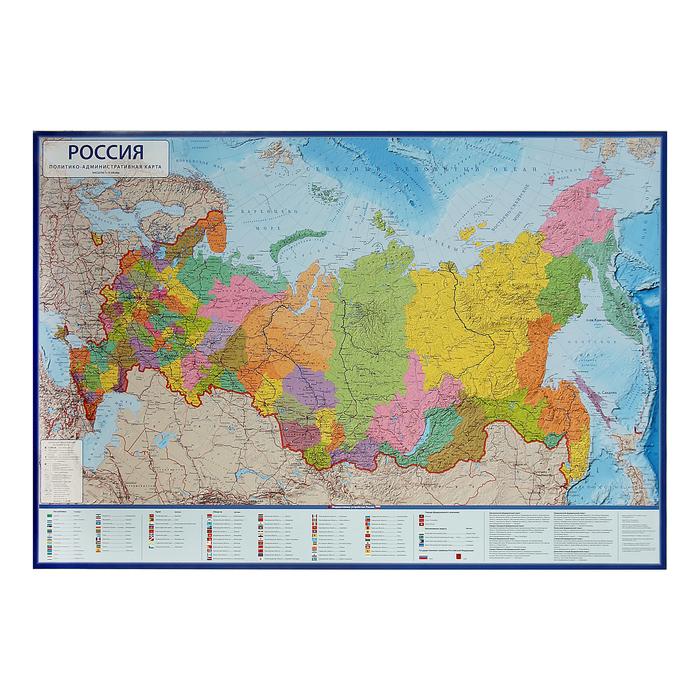 Карта Россия политико-административная, 101 x 70 см, 1:8.5 млн, без ламинации