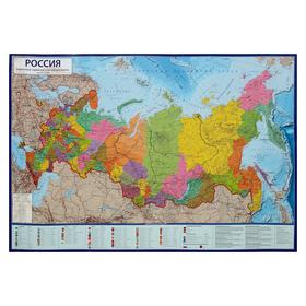 Интерактивная карта России политико-административная, 101 х 70 см, 1:8.5 млн, ламинированная Ош