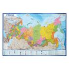 Карта Россия политико-административная, 101 х 70 см, 1:8.5 млн, ламинированная, в тубусе