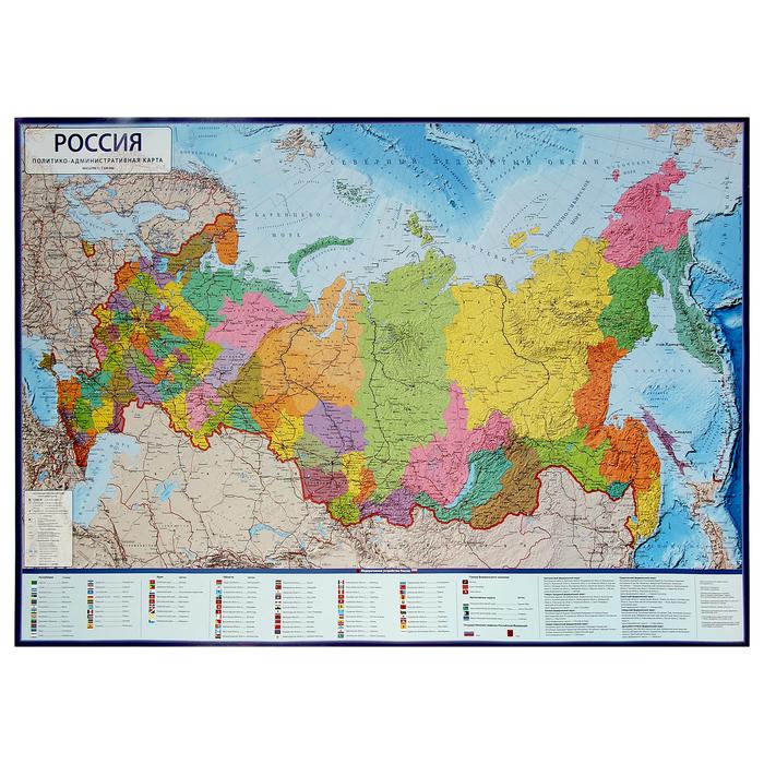 Карта Россия политико-административная, 116 х 80 см, 1:7.5 млн, без ламинации