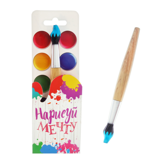 """Фигурная ручка """"Нарисуй мечту"""" - фото 370900478"""