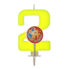 """Свеча в торт цифра """"2"""""""