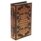 """Шкатулка-книга """"Секреты накопления и приумножения"""", обита искусственной кожей"""