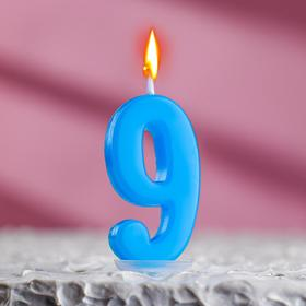 Свеча в торт цифра 9, голубой Ош