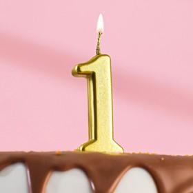 Свеча в торт цифра 1, золотой