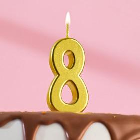 Свеча в торт цифра 8, золотой