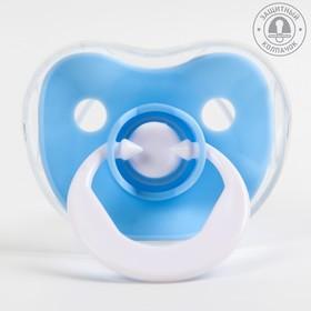 Пустышка силиконовая классическая с колпачком, от 0 мес., цвет голубой