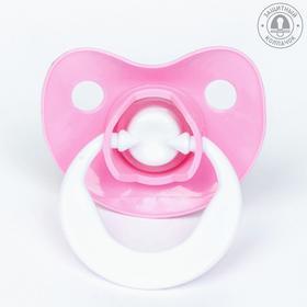 Пустышка силиконовая классическая с колпачком, от 0 мес., цвет розовый