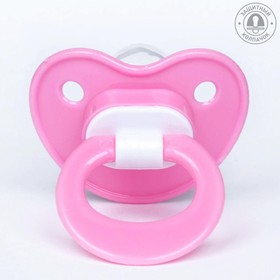 Пустышка силиконовая ортодонтическая с колпачком, от 0 мес., цвет розовый