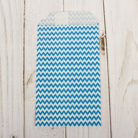 Пакет фасовочный 'Синие зигзаги', 8 х 15 см Ош