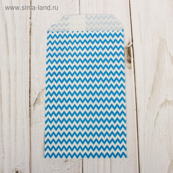 """Пакет фасовочный """"Синие зигзаги"""", 8 х 15 см"""