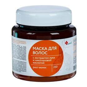 Маска для волос Apotek`s с экстр.репчат.лука и никотин.кислотой, 250мл Ош