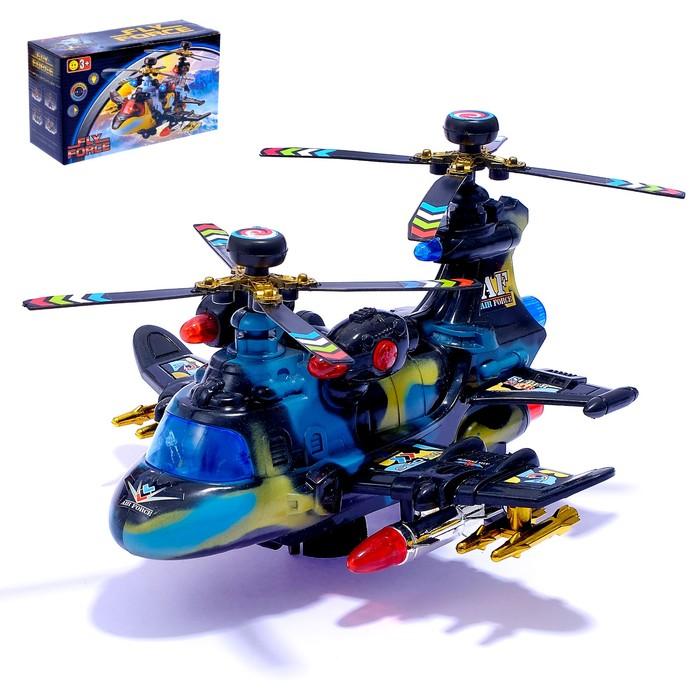 Вертолет «Воздушный бой», работает от батареек, световые и звуковые эффекты - фото 105641745