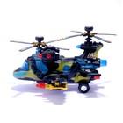 Вертолет «Воздушный бой», работает от батареек, световые и звуковые эффекты - фото 105641746
