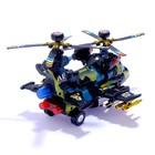 Вертолет «Воздушный бой», работает от батареек, световые и звуковые эффекты - фото 105641747