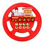 Руль музыкальный «Паровоз», работает от батареек, цвета МИКС - фото 105636521