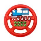 Руль музыкальный «Паровоз», работает от батареек, цвета МИКС - фото 105636522