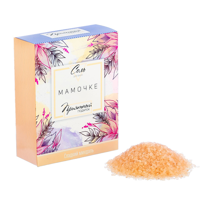 """Соль для ванн """"Мамочке"""" с ароматом сладкого миндаля, 500 г"""