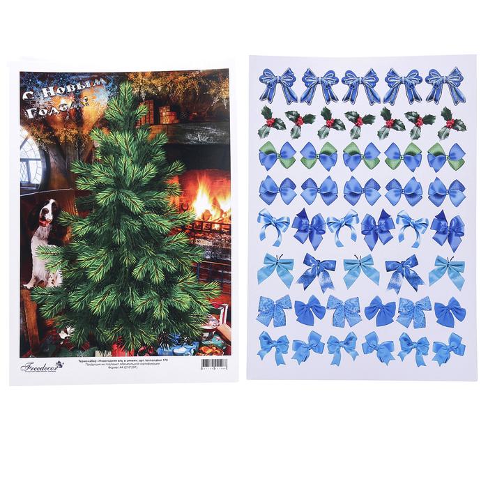 """Набор термокарта А4 и термопластик с рисунком """"Новогодняя ель в синем"""" (termonabor170)"""