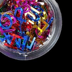 """Декоративный элемент для ногтей """"Буквы"""", 26 букв, цвет МИКС"""