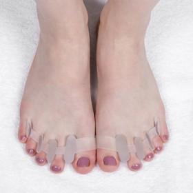 Корректоры для пальцев ног, на 5 пальцев, силиконовые, пара, цвет белый
