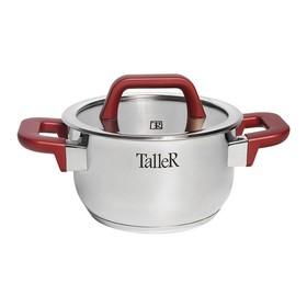 Кастрюля TalleR TR-7311, 1.7 л