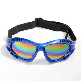 """Glasses sport sun """"Marty"""" KO-5155, iridescent lenses,blue frame"""
