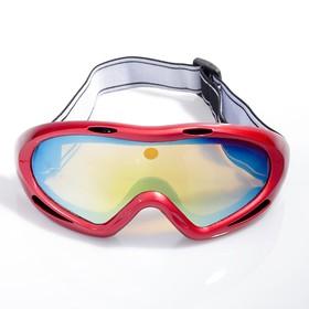 Очки спортивные 'Koestler' KO-1055, линзы прозрачные, оправа красная Ош