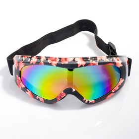 Очки спортивные 'Koestler' KO-883, линзы радужные, оправа разноцветная Ош