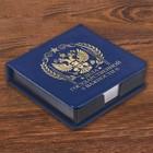 """Бумажный блок в футляре из экокожи """"Дела государственной важности"""""""