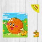"Пазл ""Учим фрукты. Апельсин"""