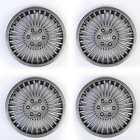 "Hubcaps wheel R14 ""MINI COOPER"", silver, set of 4 PCs."