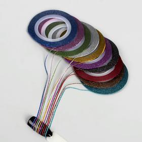 """Лента фольгированная клеевая для ногтей """"Блёстки"""", 0,1см, 10м, 10шт, цвет МИКС"""