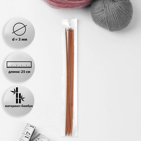 Knitting needles for knitting socks and, d = 3 mm, 25 cm, 5 PCs