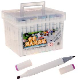 Набор маркеров Superior профессиональные, двусторонние, 120 штук, 120 цветов