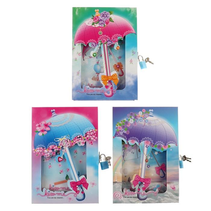Записная книжка в подарочной коробке А5, 80 листов в линейку, на замке, «Зонтики», МИКС - фото 551447456