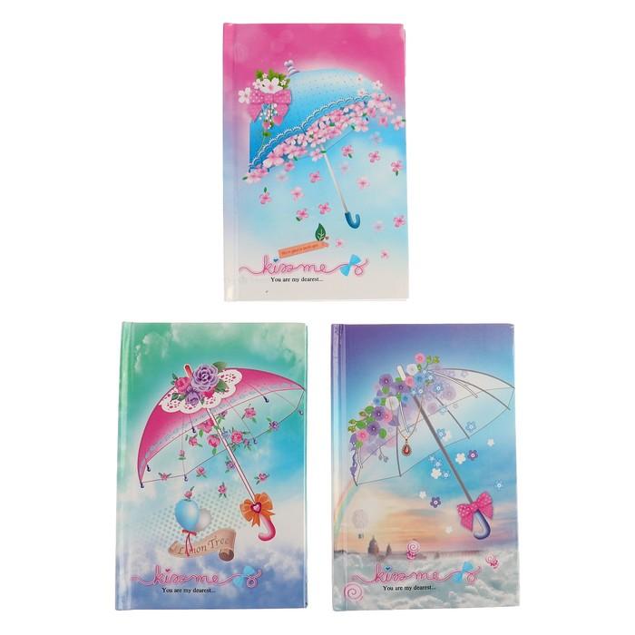 Записная книжка в подарочной коробке А5, 80 листов в линейку, на замке, «Зонтики», МИКС - фото 551447459