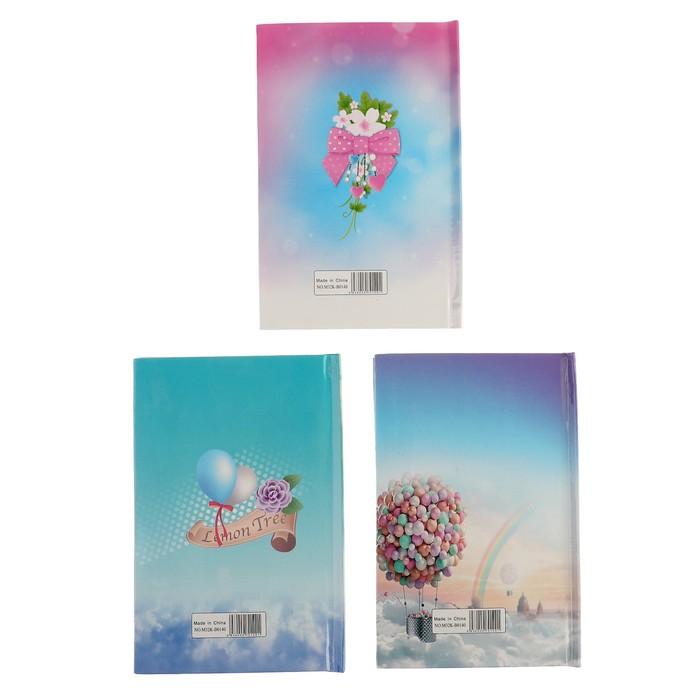 Записная книжка в подарочной коробке А5, 80 листов в линейку, на замке, «Зонтики», МИКС - фото 373633468