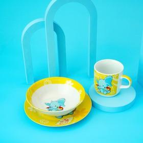 Набор детской посуды Доляна «Слонёнок», 3 предмета: кружка 230 мл, миска 400 мл, тарелка 18 см - фото 7333109