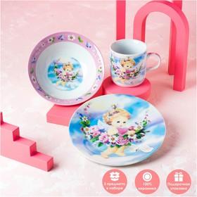 Набор детской посуды «Ангелок», 3 предмета: кружка 230 мл, миска 400 мл, тарелка 18 см