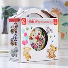 Набор детской посуды Доляна «Ангелок», 3 предмета: кружка 230 мл, миска 400 мл, тарелка 18 см - фото 105458352