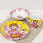 "Набор детской посуды ""Пчелка"", 3 предмета: кружка 230 мл, миска 400 мл, тарелка 18 см"