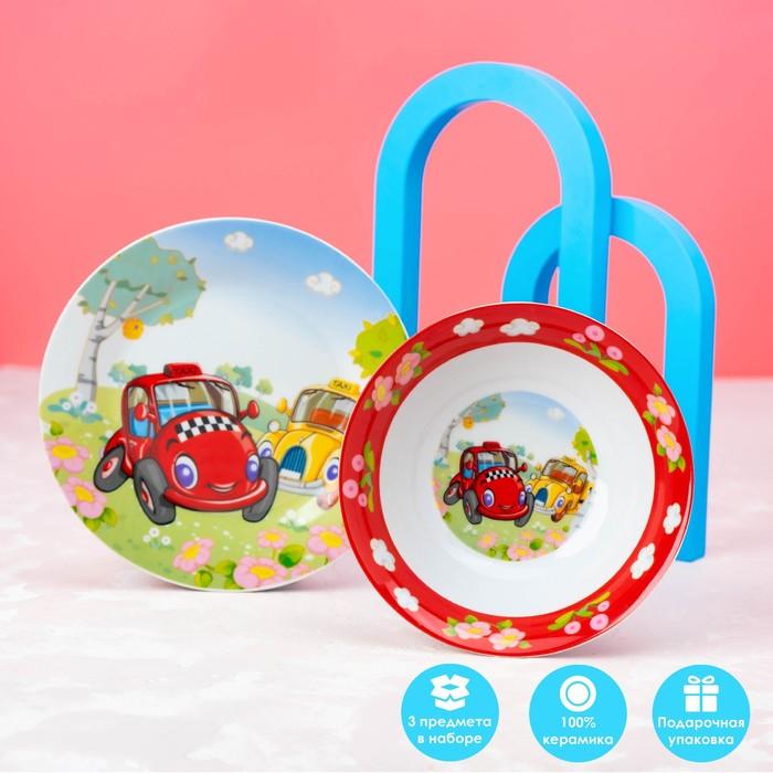 Набор детской посуды Доляна «Такси», 3 предмета: кружка 230 мл, миска 400 мл, тарелка в наличии - фото 106492847