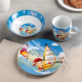 Набор детской посуды «На волне», 3 предмета: кружка 220 мл, миска 400 мл, тарелка 18 см
