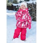 Костюм для девочки, рост 98 см, цвет розовый