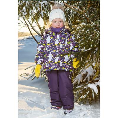 Костюм для девочки, рост 98 см, цвет фиолетовый
